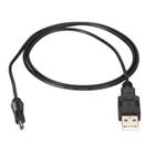 AVX-DVI-FO-USBPS